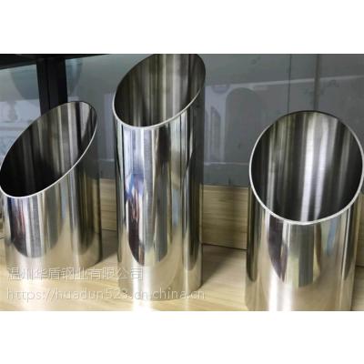 316L不锈钢焊管洁净卫生管道6米定尺