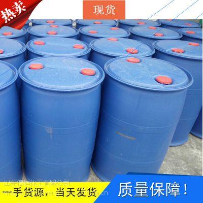 山东总代理 万华原装异佛尔酮 烟台万华原原装 含量99.5%以上 190KG/桶 一桶起订