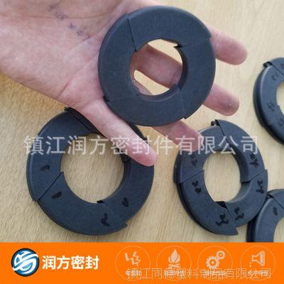 【镇江润方】供应压缩机配件 碳纤填充聚四氟乙烯 三瓣沟型密封圈