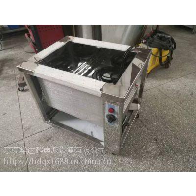 工业用华达单槽超声波清洗机HD-1036B五金行业