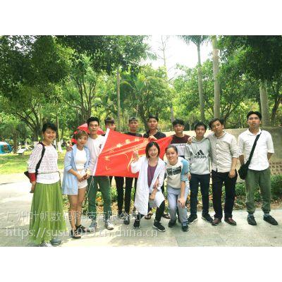 广州叶帆数码印花培训班 从2019年4月1开始晚班学习 全新的教学方案为0基础学员而设计