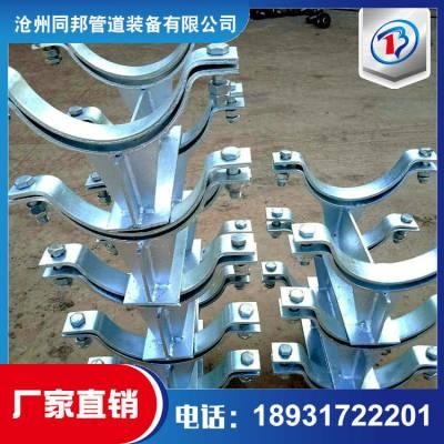J2T型管托(管夹型)专业材质