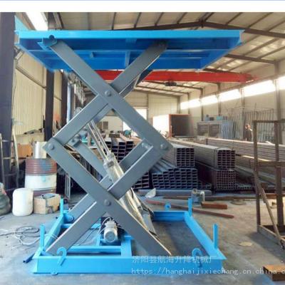 航天直销工厂升降货梯 固定式升降机 剪叉式升降货梯 按需定制