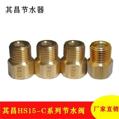 恒压恒流节水器水龙头省水阀水龙头流量调节器自来水限流阀压力流量控制器全铜