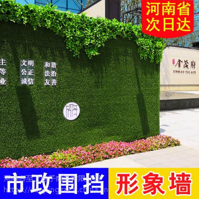 河南郑州施工工地为什么都在装草坪围挡 原来环保作用这么好 吸尘美化环境