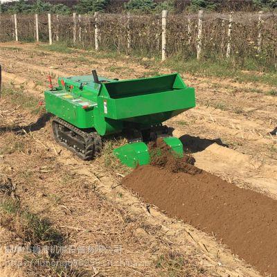 履带式回填机 遥控果园施肥开沟机 鲁宏牌柴油自走式施肥机