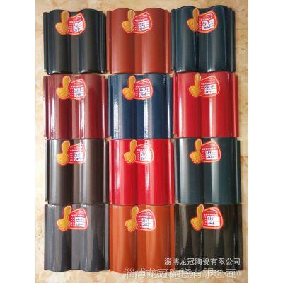 20cm*20cm全瓷双筒瓦、陶瓷波形瓦、彩色三曲瓦、院墙琉璃瓦厂家