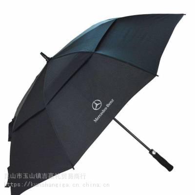 昆山定做晴雨伞,昆山定制广告伞,昆山楼盘雨伞定制,昆山企业雨伞