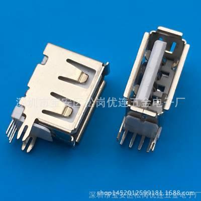 USB-4P(大USB)10.0MM侧立式90度插板母座有卷边 PBT防火白胶侧插