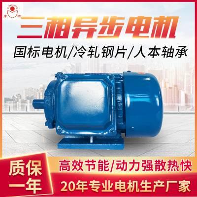 三相电机低震动低噪音 纯铜芯三相2.2两级 电机大棚卷帘驱动机电