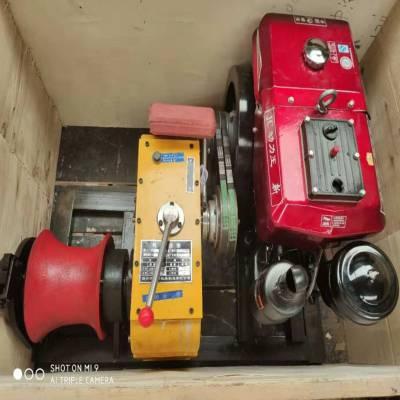 上海杨浦 电动绞磨机 电缆牵引机 柴油绞磨机机