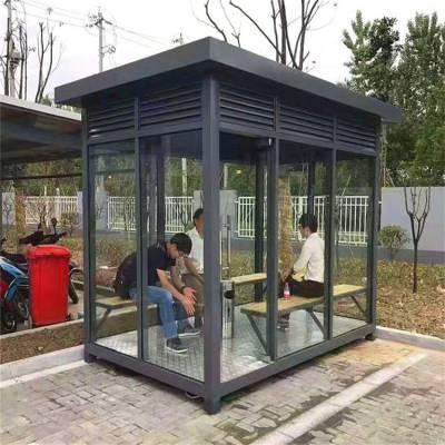 供应山东省平度市 户外环保吸烟亭垃圾房 雕花板岗亭 厂家直销