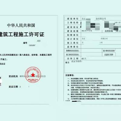 北京消防竣工验收 消防维保 十年经验