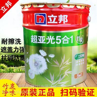 上海立邦漆竹炭净味五合一永八厂家直销5L15L