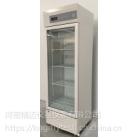 国产 医用冷藏BYC-250 精迈仪器 现货