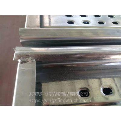 安徽热镀锌钢跳板 钢架板检验标准及承重