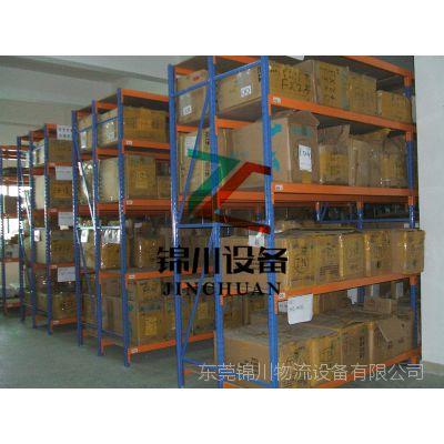 东莞锦川供应标准中型货架 层板式货架