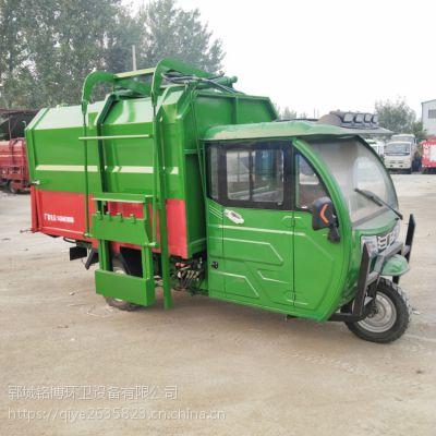 新乡市环卫垃圾清运车 电动三轮挂桶自卸垃圾车
