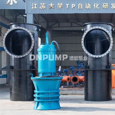 暴雨季节防汛泵站用轴流潜水泵