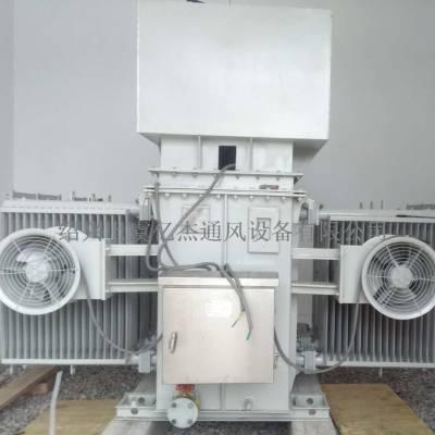 主变冷却风扇 DBF-4Q6风机 CFZ-4Q6TH低噪音变压器风扇 带导风筒