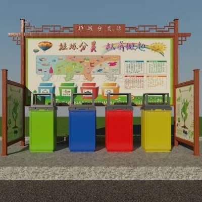 上海干湿垃圾分类亭布置摆放—四分类垃圾亭