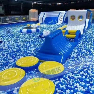 制作加盟充气海洋球池百万海洋球池充气围栏