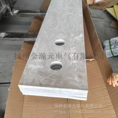 电弧炉 精炼炉导电横臂绝缘件 云母板 电炉胶木立柱 U型绝缘