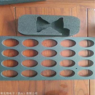 佛山耐腐蚀EVA泡棉胶垫供应商