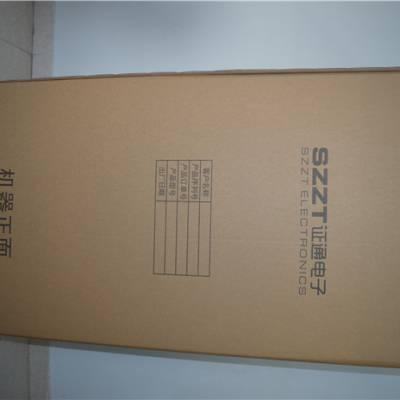 2a重型纸箱哪里多-南城2a重型纸箱-宇曦包装