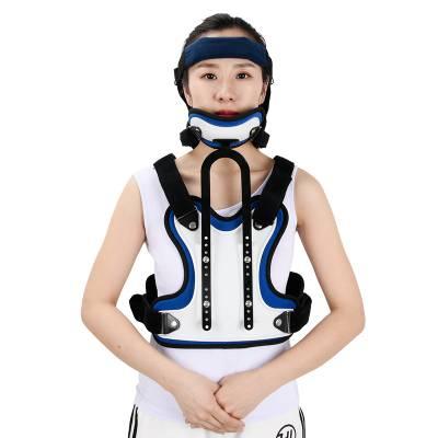 供应康信头颈胸支具 颈椎固定矫形器