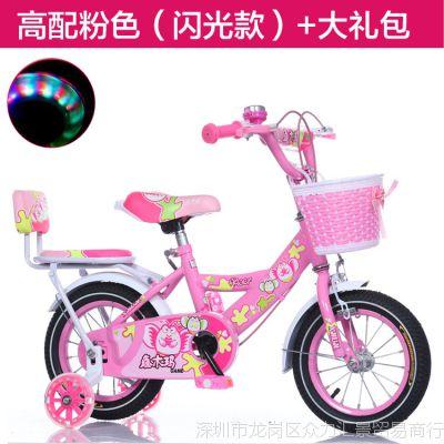 儿童自行车女孩男孩子3岁2-5-7岁脚踏车12141618寸公主车宝宝单车