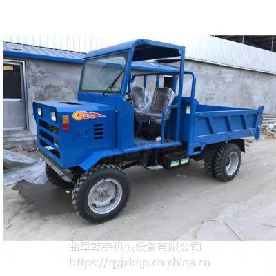 销售云南爬坡能力强的四不像 农用柴油四轮自卸拖拉机 电启动液压自卸运输拖拉机