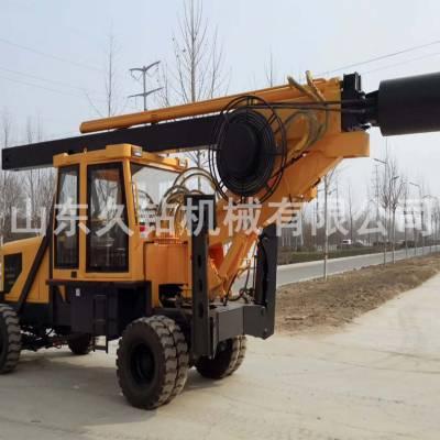 山东久钻13.5米轮式旋挖机小型轮式打桩机