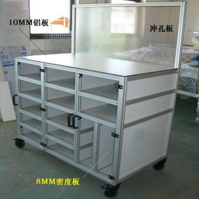 带灯架看板工作台上海定做厂家 电子操作台装配台检测台试验台 铝制工作台