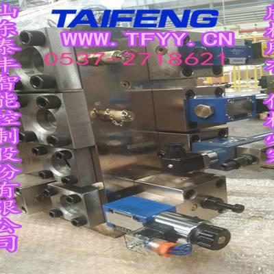 泰丰制造插装阀YN32-1250XCV天津1250压机