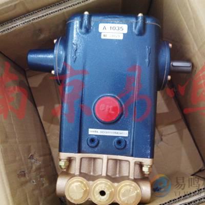 日本原装进口Tokupi高压水泵R-1050