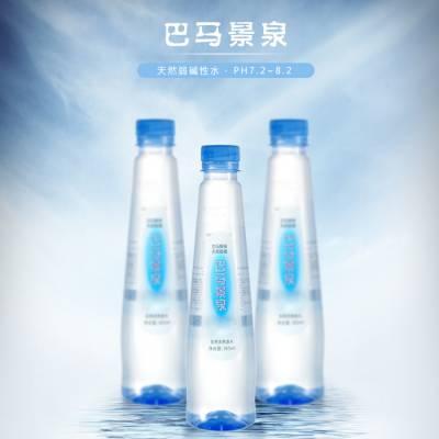 巴马矿泉水巴马好水(水晶瓶365ml)