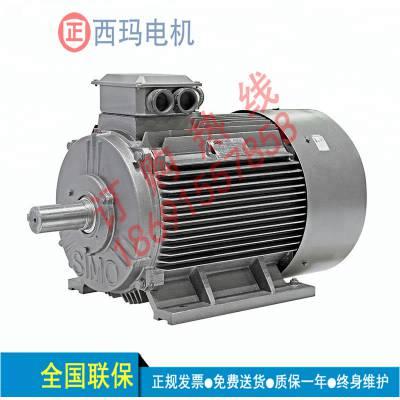 定做变频电机YVFE3-112M-4-4KW 中国***