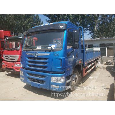 北京一汽青岛解放龙VH 6.8米 4X2栏货车厢车销售总代理139101 78882