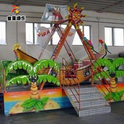迷你海盗船庙会儿童游乐设备那就好童星游乐厂家造型别致