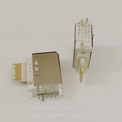 TYPE-C侧插母座16P 90度侧立式DIP 端子外露 有柱 5A大电流 白胶 USB 3.1插座