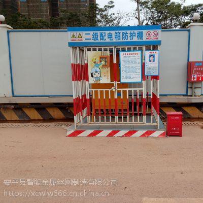 配电箱防护棚 工地围挡 基坑围栏 现货销售