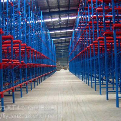 贯通式仓储货架 重型货架 质量保证物美价廉