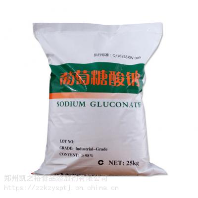 食品级葡萄糖酸钠生产厂家 工业级葡萄糖酸钠