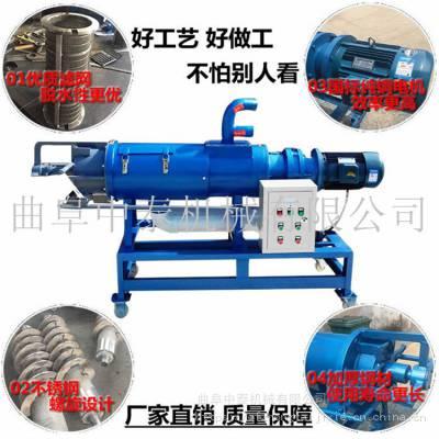 主架稳固的抽粪处理干湿分离机 耐碱耐磨的固液脱水机 中泰机械