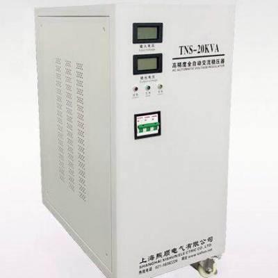 江苏口碑好单相全自动交流稳压器需要多少钱 上海熙顺电气供应