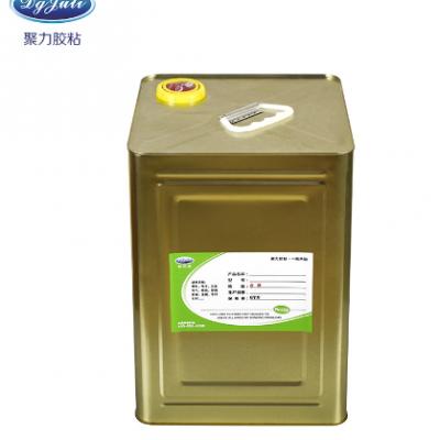 PP胶水 PP胶水厂家 广东聚力 防水不开胶PP塑料胶水厂家