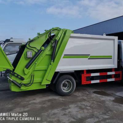 嘉峪关压缩垃圾车哪里有卖长沙中联8立方分类垃圾车报价