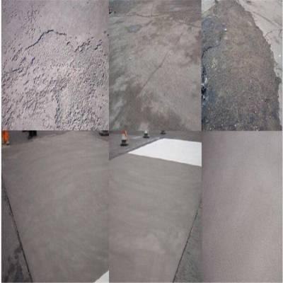 水泥基渗透结晶防水涂料 水泥基渗透结晶 北京新益世纪