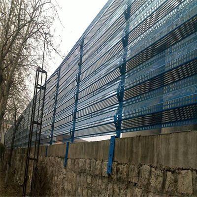 防风网墙 蓝色防风网 挡风抑尘墙